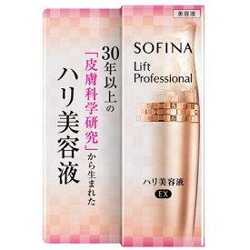 花王 Kao SOFINA(ソフィーナ)リフトプロフェッショナル ハリ 美容液EX 本体(40g) [美容液]