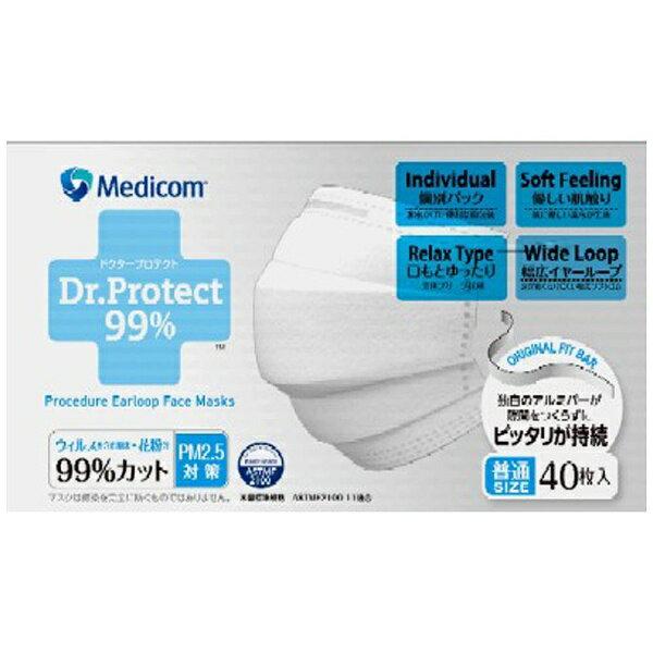メディコム Medicom Dr.Protect(ドクタープロテクト)マスク ふつうサイズ(40枚入)[マスク]