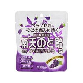 【第3類医薬品】 南天のど飴G蜂蜜ぶどう(22錠)【wtmedi】常盤薬品 TOKIWA Pharmaceutical