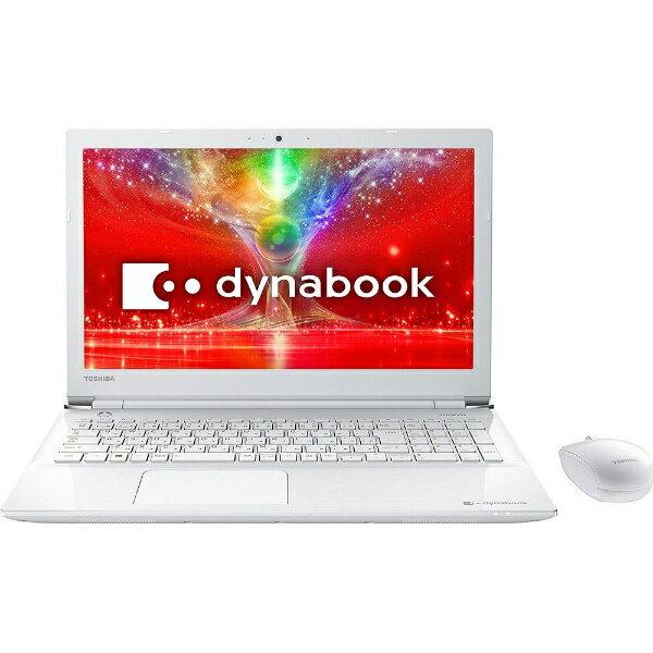 【送料無料】 東芝 15.6型ノートPC[Office付き・Win10 Home・Celeron・HDD 1TB・メモリ 4GB] dynabook T45/EW リュクスホワイト PT45EWP-SJA (2017年秋冬モデル)[PT45EWPSJA]