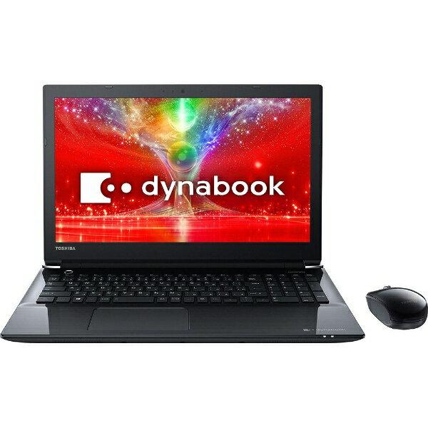 【送料無料】 東芝 15.6型ノートPC[Office付き・Win10 Home・Celeron・HDD 1TB・メモリ 4GB] dynabook T45/EB プレシャスブラック PT45EBP-SJA (2017年秋冬モデル)[PT45EBPSJA]