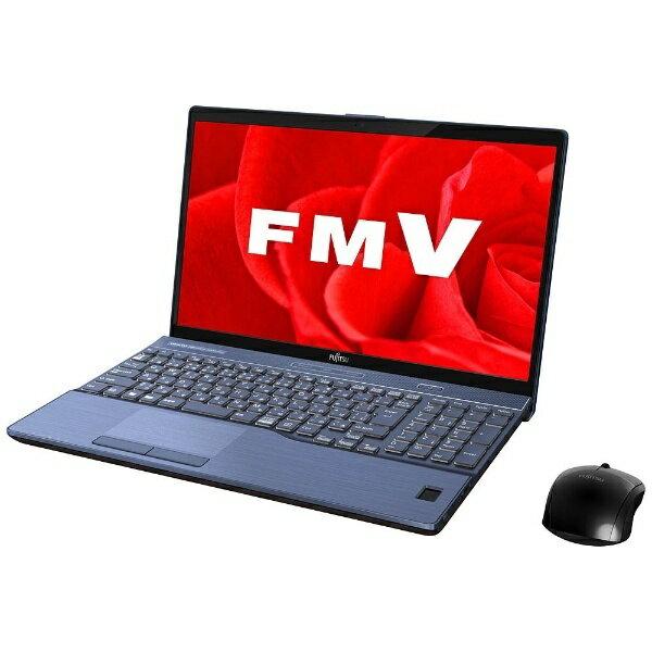 【送料無料】 富士通 15.6型ノートPC[Office付き・Win10 Home・Core i7・HDD 1TB・メモリ 8GB] LIFEBOOK AH77/B3 メタリックブルー FMVA77B3L(2017年秋冬モデル)