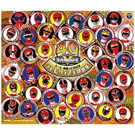 日本コロムビア NIPPON COLUMBIA (特撮)/スーパー戦隊40作記念 TVサイズ主題歌集 【CD】