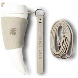ウェルリッチ W&R タンブラー Goat Mug(ゴートマグ) ヘンプ GM1029H12 [350ml][GM1029H12]