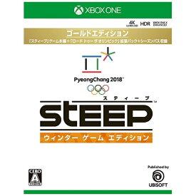 ユービーアイソフト Ubisoft スティープ ウインター ゲーム ゴールド エディション【Xbox Oneゲームソフト】