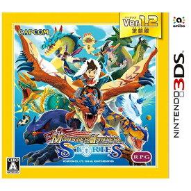 カプコン CAPCOM モンスターハンター ストーリーズ Ver.1.2 更新版【3DSゲームソフト】