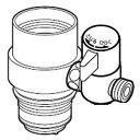ナニワ製作所 NANIWA Manufacturing NSJ-SMH7 分岐水栓 [食器洗い乾燥機用][NSJSMH7]