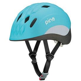 OGK 子供用ヘルメットPINE(ドルフィンブルー/47〜51cm)