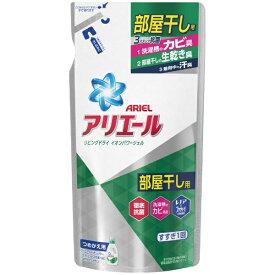 P&G ピーアンドジー ARIEL(アリエール)リビングドライ イオンパワージェル つめかえ用 (720g) 〔衣類用洗剤〕