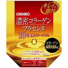 オリヒロプランデュ 濃密コラーゲンプラセンタ 120g