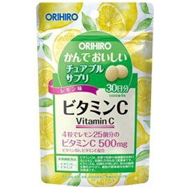 オリヒロプランデュ かんでおいしいチュアブルサプリ ビタミンC 120粒【wtcool】