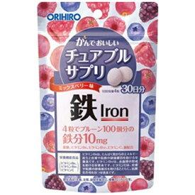 オリヒロプランデュ かんでおいしいチュアブルサプリ 鉄 120粒【rb_pcp】