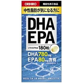オリヒロプランデュ DHA EPA 180粒【wtcool】