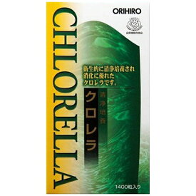 オリヒロプランデュ 清浄培養クロレラ 1400粒【wtcool】