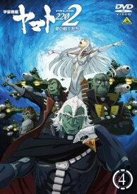 バンダイビジュアル BANDAI VISUAL 宇宙戦艦ヤマト2202 愛の戦士たち 4 【DVD】