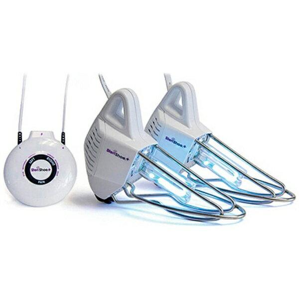 ビッグブルー STSH-PLUS-001 靴乾燥機 Steri Shoe+(ステリシュー・プラス) STSH