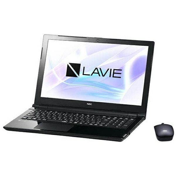 【送料無料】 NEC 15.6型ワイドノートPC LAVIE Note Standard[Office付き・Win10]PC-NS700JAB(2017年10月モデル・スターリーブラック)[PCNS700JAB]
