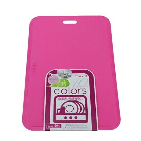 パール金属 PEARL METAL Colors ちょっと大きめAg抗菌 食洗機対応まな板 No.10 C-1660 ピンク[C1660]