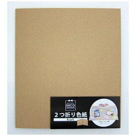 協和紙工 Kyowa 2つ折り色紙 クラフト 12-112[12112]