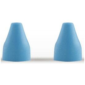 ジェイシーティ JCT バリキュー専用シリコンノズル ラウンドチップ2個セット QB03-240511-2 ブルー