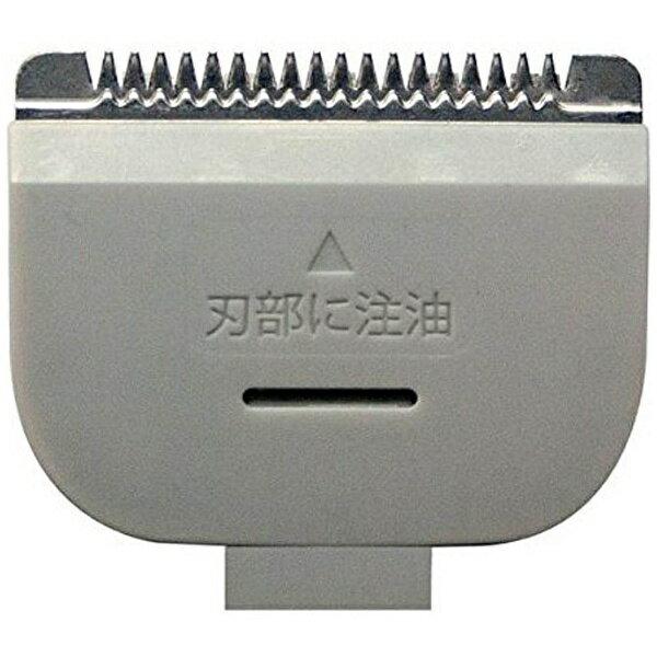 IZUMI(泉精器) HCFA14、HCFW24、HCFW34用替刃 CS-32[CS32]