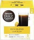 ネスレ日本 Nestle ドルチェグスト専用カプセルマグナムパック 「リッチブレンド」(30杯分) RBM16001[RBM16001リッチブレンドマグ]