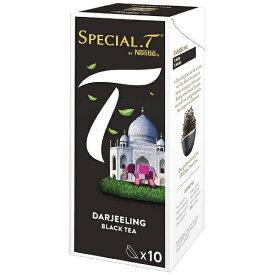 ネスレ日本 Nestle カプセル式ティーマシンSPECIAL.T専用カプセル 「ダージリン」(10杯分) DAR02[DAR02ダージリン]