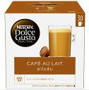 ネスレ日本 Nestle ドルチェグスト専用カプセルマグナムパック 「カフェオレ」(30杯分) CAM16001[CAM16001カフェ…
