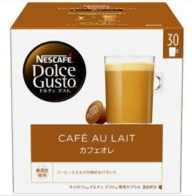ネスレ日本 Nestle ドルチェグスト専用カプセルマグナムパック 「カフェオレ」(30杯分) CAM16001[CAM16001カフェオレマグナムパ]