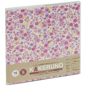ナカバヤシ Nakabayashi ファブリックスタイル ブック式 かける〜の台紙 スクエアS カラフルフラワー(ピンク) アKSFB135P