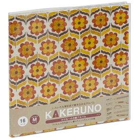 ナカバヤシ Nakabayashi ファブリックスタイル ブック式 かける〜の台紙 スクエアM レトロフラワー(オレンジ) アKMFB165OR