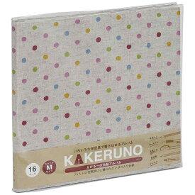 ナカバヤシ Nakabayashi ファブリックスタイル ブック式 かける〜の台紙 スクエアM マルチドット(ピンク) アKMFB164P