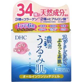 DHC ディーエイチシー DHC(ディーエイチシー) 濃密うるみ肌 オールインワンリッチジェル(120g)〔化粧水〕