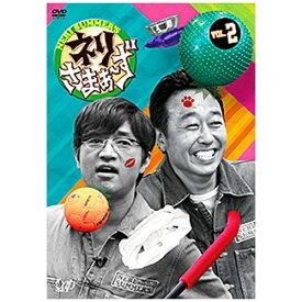 バップ ネリさまぁ〜ず Vol.2 【DVD】
