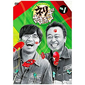 バップ ネリさまぁ〜ず Vol.1 【DVD】