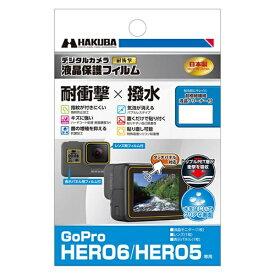 ハクバ HAKUBA 液晶保護フィルム耐衝撃撥水(Gopro HERO6専用) DGFSGHERO6