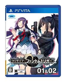 プロトタイプ PROTOTYPE グリザイア ファントムトリガー 01&02【PS Vita】
