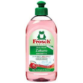 旭化成ホームプロダクツ Asahi KASEI Frosch(フロッシュ)食器用洗剤 ザクロ300ml【wtnup】