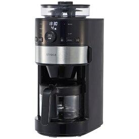 siroca シロカ SC-C111 コーヒーメーカー siroca [全自動 /ミル付き][SCC111ブラックステンレスシルバ]