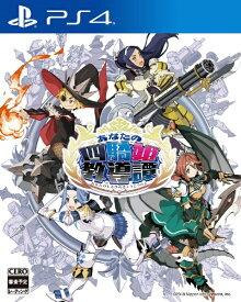 日本一ソフトウェア Nippon Ichi Software あなたの四騎姫教導譚【PS4ゲームソフト】