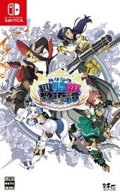 日本一ソフトウェア Nippon Ichi Software あなたの四騎姫教導譚【Switchゲームソフト】