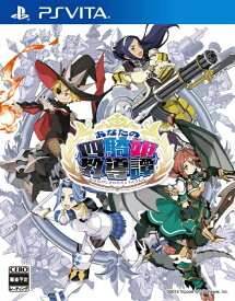 日本一ソフトウェア Nippon Ichi Software あなたの四騎姫教導譚【PS Vitaゲームソフト】