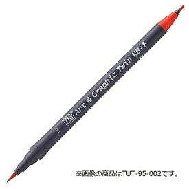 呉竹 Kuretake [水性マーカー]ZIG アート&グラフィック ツイン RB+F ダークピンク TUT-95-022