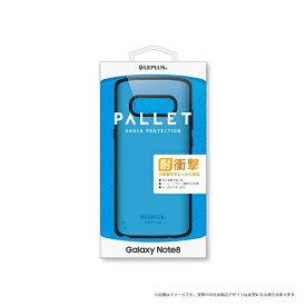 MSソリューションズ Galaxy Note8用 耐衝撃ハイブリッドケース PALLET スカイブルー LEPLUS LP-GN8HVCSBL