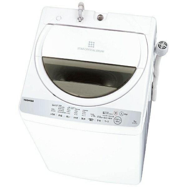 【標準設置費込み】 東芝 TOSHIBA AW-7G6-W 全自動洗濯機 グランホワイト [洗濯7.0kg /乾燥機能無 /上開き]