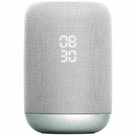 ソニー SONY LF-S50G WC スマートスピーカー(AIスピーカー) ホワイト [Bluetooth対応 /Wi-Fi対応 /防滴][LFS50GWC]