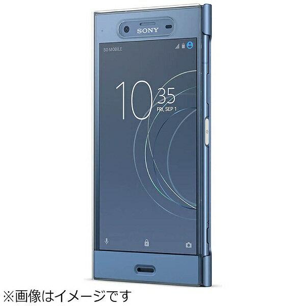 【送料無料】 ソニー 【ソニー純正】 Xperia XZ1用 Style Cover Touch ブルー SCTG50JPL