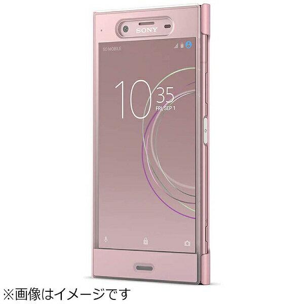 【送料無料】 ソニー 【ソニー純正】 Xperia XZ1用 Style Cover Touch ピンク SCTG50JPP