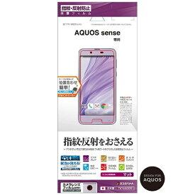 ラスタバナナ RastaBanana AQUOS sense用 液晶保護フィルム 反射防止 T874AQOS