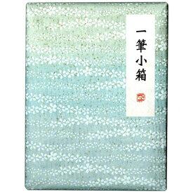 呉竹 Kuretake 一筆小箱 空色桜 KB790-927